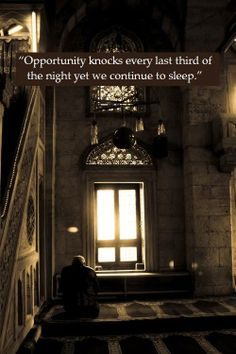 Islamic Posters, Islamic Art, Allah Islam, Islam Quran, Alhamdulillah, Islamic Quotes On Marriage, Muslim Images, Mosque Architecture, Small Balcony Decor