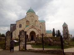 In 1692 the cathedral which belonged to the kingdom of Imeretia was attacked by Ottomans. They devastated and blasted it. The dome and ceiling collapsed. In 1994 Bagrati together with monastery Gelati registered on the list of UNESCO world heritage site.