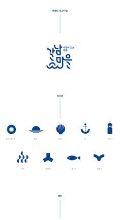 Brand Identity Design, Icon Design, Branding Design, City Branding, Logo Branding, Typography Logo, Typography Design, Type Logo, U Logo