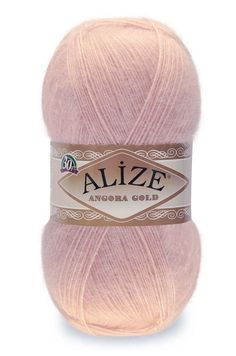 Alize ANGORA GOLD - Pack of 5 skeins / balls /. Free Shipping