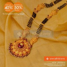 #Traditionally #Crafted #Designed #Gold #Mangalsutra for #Beautiful you this festive season.