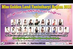 Miss Golden Land Tanintharyi Region 2016 finals on May 7' 2016