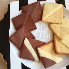 高野豆腐サクサク♡リッチなチョコクッキー