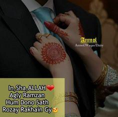 anmol waqas