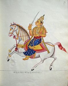 Kubera, guardian of the north, god of wealth, riding on a caparisoned and elegantly decorated prancing horse. The god brandishes a sword in his right hand and holds the reins of the horse with his left hand. Company School, Thanjavur, 1830.