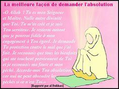A classer Hadith, Alhamdulillah, Oh Allah, Mekka, Life Quotes Love, Islam Religion, Ramadan, Positive Affirmations, Islamic Quotes