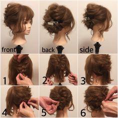 Short Hair Styles Easy, Short Hair Updo, Facial For Dry Skin, Light Gels, Hair Arrange, Combination Skin, Bride Hairstyles, Up Styles, Hair Videos