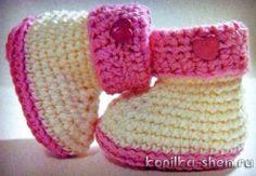 Бело-розовые пинетки крючком. Описание вязания