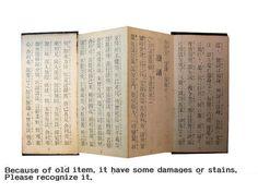 #Nichiren book