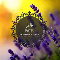 Fatir Surah graphics