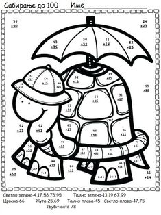 Spring Math Coloring Sheets Inspirational Spring Splish Splash solutions Regrouping Math Color by Math Fractions Worksheets, Christmas Math Worksheets, Math Coloring Worksheets, 2nd Grade Math Worksheets, Printable Math Worksheets, First Grade Math, Printable Coloring, Math Literacy, Teaching Math