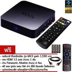 รีวิว สินค้า Android Smart Box MXQ-Android Smart TV Box-Quad Core Full HD 1080P/Media Player Android 4.4 TV Box- WiFi/Remote Control Smart IPTV Media Player (Black) ฟรี แอร์เมาส์รีโมท MX3 + สาย HDMI 1เส้น + ถ่าน พานาโซนิคอัลคาไลน์ 4 ก้อน ☂ ลดราคาจากเดิม Android Smart Box MXQ-Android Smart TV Box-Quad Core Full HD 1080P/Media Player Android 4.4 TV Box-  เช็คราคาได้ที่นี่   discount code Android Smart Box MXQ-Android Smart TV Box-Quad Core Full HD 1080P/Media Player Android 4.4 TV Box…