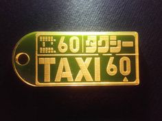 A 60x25mm key chain engraved and cut by laser, inspired by the licence plate of a Taxi Cab in the movie Blade Runner 2049. Made of the same fluorescent plexiglas as the Replicant Personal Profile cards. UPDATE: -Shipping costs updated. -In case Youd like to order more, different