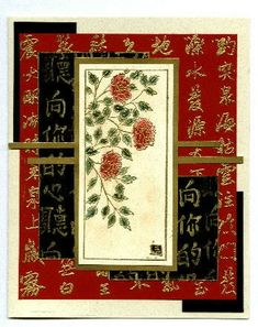 handmade card ... Asian ... collage styling ... gold embossing on black and red ...  beautiful flowers ...