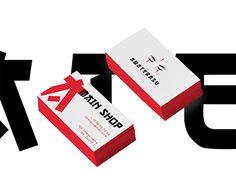 """Check out new work on my @Behance portfolio: """"Amaterasu underwear branding"""" http://be.net/gallery/58223515/Amaterasu-underwear-branding"""
