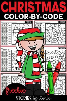 December can be a busy month in the classroom. Kids are excited about the upcoming holidays and breaks which can create a happy little buzz in the classroom. These Christmas coloring pages will bring a little calm into your classroom while still providing math practice.