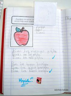 Πάντα γκρινιάζουμε ότι τα παιδιά δεν χρησιμοποιούν επίθετα στον γραπτό τους λόγο. Άλλωστε ούτε κι εγώ σαν παιδί χρησιμοποιούσα! Μήπω... Nouns And Adjectives, Interactive Notebooks, Second Grade, Language Arts, Activities For Kids, Therapy, Teacher, Bullet Journal, Writing