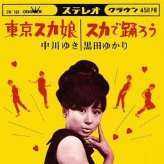 Japanese album cover