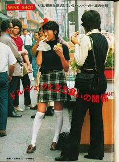 Diary Of A Radical Conformist Tokyo Street Fashion, Japanese Street Fashion, Japan Fashion, 70s Fashion, Vintage Fashion, Fashion Outfits, Grunge Style, Soft Grunge, Aesthetic Japan