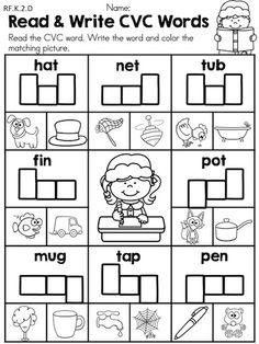 Read & Write CVC Words >> Part of the Christmas Kindergarten Literacy Worksheets packet.