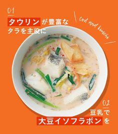 10分でできる!モデルの「自宅ごはん」♡3日で2キロやせると話題の「食べるスープ」レシピ - LOCARI(ロカリ)