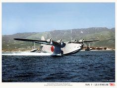 kawanisi二式飛行艇