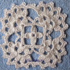 Transcendent Crochet a Solid Granny Square Ideas. Inconceivable Crochet a Solid Granny Square Ideas. Granny Square Crochet Pattern, Crochet Squares, Crochet Motif, Crochet Doilies, Crochet Lace, Granny Squares, Thread Crochet, Love Crochet, Filet Crochet