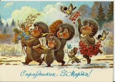 Hedgehogs, bieds and mouse - Vintage Russian Postcard