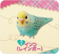 Puchi Animals Series Out Fluffy Pets - 2 - Parrot - Rainbow (Re-Ment)