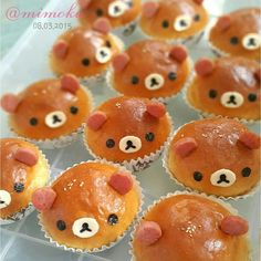 💗My Rilakkuma .💕💕 Thank you so much dear Audrey for order 😊😙 By MiMoKuBento Japanese Bread, Japanese Sweets, Japanese Food, Cute Food, Yummy Food, Kawaii Cooking, Kawaii Dessert, Cute Bento, Bento Recipes