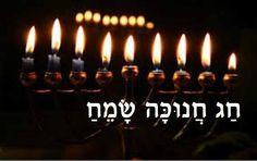 Just a few weeks away!!! Chag Hanukkah Sameach Happy Hanukkah