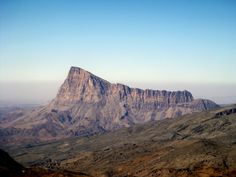 Jebal Misht{Comb Mountain} seen from Jebal Shams{Sun Mountain} - Oman  ....{by Bassam}