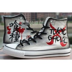 89 Best Converse On My Feet images  2e458551b