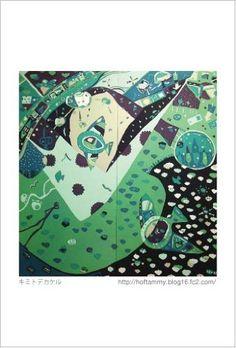 テララ美術 染色 絵はがき 立松功至 8枚セット PT-T2:Amazon.co.jp:文房具・オフィス用品