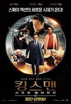 [킹스맨: 시크릿 에이전트][Kingsman: The Secret Service]  [킥 애스]와 [엑스맨] 시리즈를 만든 매튜 본 감독이다. [엑스맨]의 화려하고 거대한 스케일에 [킥 애스] 스타일의 개그와 액션이 적절하게 융합되었다. ([킥 애스] 스타일의 개그와 액션이라기보다는 미국 성인 만화의 개그와 액션이라는게 더 적당할지도.) 아주 재미있고, 스타일리시하다. '신사'하라는 고지식함으로 '쿨함'을 그려내는 감독의 천재성이라니.