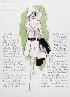 ファッション - 中原淳一ホームページ