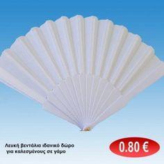 Βεντάλια λευκη ιδανικό δωράκι για καλεσμένους σε γάμο 0,80 € Hand Fan, Home Appliances, House Appliances, Appliances