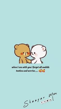 Cute Baby Quotes, Funny Baby Quotes, Cute Funny Baby Videos, Cute Couple Videos, Cute Love Lines, Cute Love Gif, Cute Love Pictures, Best Love Lyrics, Cute Song Lyrics