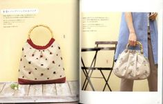 A Variety of Handmade Bags Japanese Craft Book by pomadour24