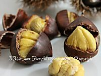 Cottura castagne microonde per sbucciarle velocemente Easy Microwave Recipes, Roasted Chestnuts, Good Food, Yummy Food, No Salt Recipes, Pasta Maker, Sweets Recipes, Creative Food, My Favorite Food