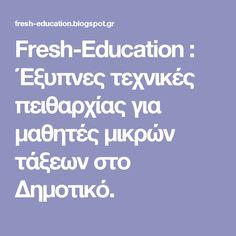 Fresh-Education : Έξυπνες τεχνικές πειθαρχίας για μαθητές μικρών τάξεων στο Δημοτικό. Class Management, Education, School, Blog, Behavior, Awards, Behance, Blogging, Onderwijs