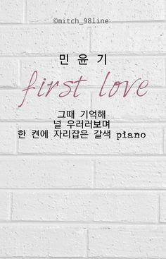 BTS / Suga / Lyrics / Wallpaper ©mysunrisehoseok ⚠ I'M mitch_98line BUT NOW I CHANGED TO mysunrisehoseok⚠