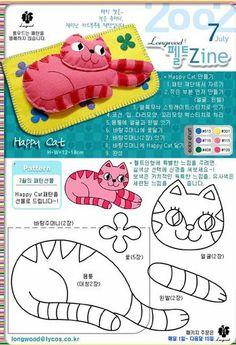 Maripê: Moldes de gatinhos
