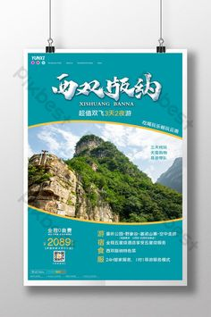 Blue Xishuangbanna Tourism Poster Design#pikbest#templates Tourism Day, Tourism Poster, Time Website, Mountain Music, Powerpoint Word, Travel Agency, Sign Design, Find Image, Africa