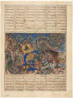 Bahram Gur Slays a Dragon, from The Shahnama by Firdawsi, known as the Demotte Shahnama (verso), 1330-1335 Iran, Tabriz, Mongol (Ilkhanid) period, 14th Century opaque watercolor and gold on paper, Sheet - h:45.80 w:34.40 cm (h:18 w:13 1/2 inches) Image - h:19.50 w:29.50 cm (h:7 5/8 w:11 9/16 inches). Cleveland Museum of Art