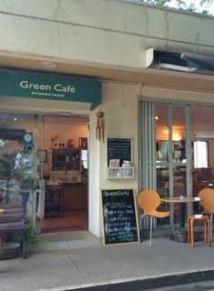 Baby and Dog-friendly Japanese food and dessert - Green Cafe
