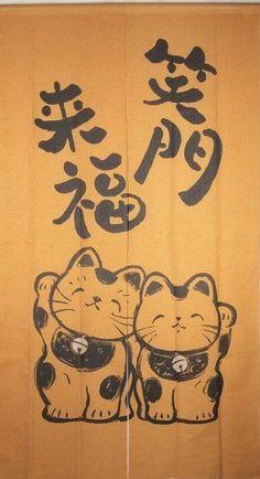 maneki neko noren - door curtain - Japan