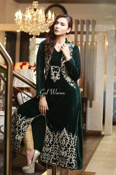 Pakistani Designer Dresses - Lowest Prices - Green Velvet Hand Embroidered and Applique dress by Gul Warun - Dresses - Latest Pakistani Fashion