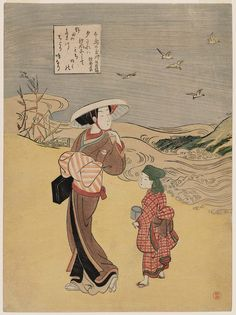 The Jewel River of Plovers, a Famous Place in Mutsu Province (Chidori no Tamagawa, Mutsu meisho), from an untitled series of Six Jewel Rivers (Mu Tamagawa) 六玉川 「千鳥の玉川 陸奥名所」 Japanese Edo period about (Meiwa Artist Suzuki Harunobu (Japanese, Japanese Drawings, Japanese Prints, Geisha, Japan Painting, Paintings Famous, Traditional Japanese Art, Famous Places, Museum Of Fine Arts, Vintage Wall Art