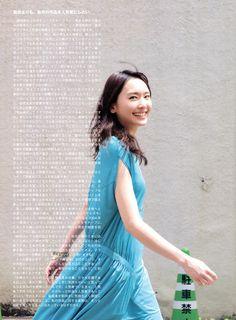 新垣結衣 Japanese Beauty, Asian Beauty, Cute Woman, Pretty Woman, Asian Woman, Asian Girl, Cute Girls, Cool Girl, Human Human